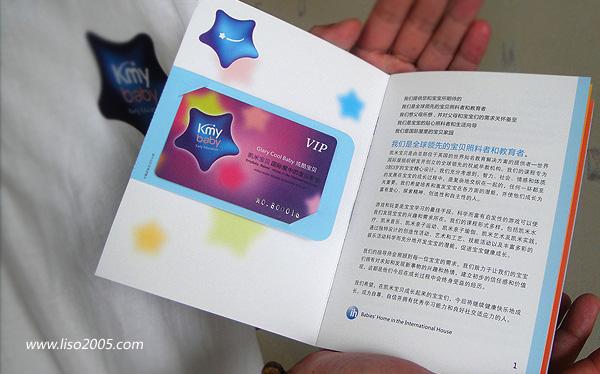 早教VI必威官网下载 山西VI必威官网下载 山西品牌必威官网下载