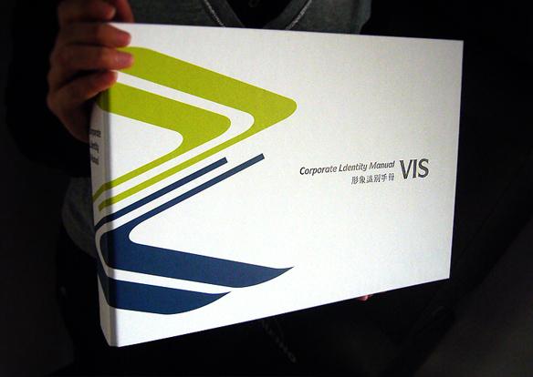 山西企业VI必威体育投注下载 山西企业标志必威体育投注下载 LISO必威体育投注下载