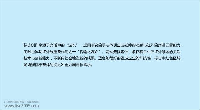 太原必威体育投注下载公司 太原标志 太原标志必威体育投注下载